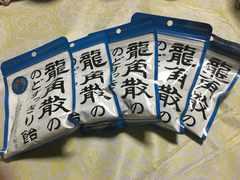 龍角散の のど飴すっきり飴 新品5袋