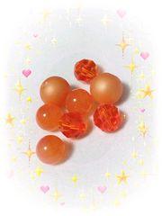 ミックスビーズ『オレンジ系』*[ガラス・アクリル・カルセドニー]25粒♪8mm&1cm