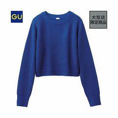新品!GU☆クロップドセーター XL ブルー