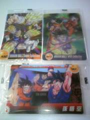 即決 新品 ドラゴンボールZ カード 3枚セット/アニメ 3D トレカ スーパーサイヤ人 悟空