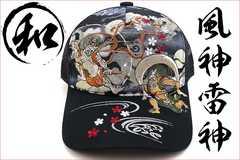 送料無料 和柄/風神雷神刺繍キャップ/帽子/ヤンキー オラオラヤクザチンピラ89黒