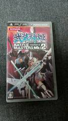 PSP武装神姫バトルマスターズMk.2