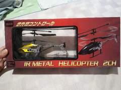 新品 ヘリコプター ラジコン ゴールドカラー