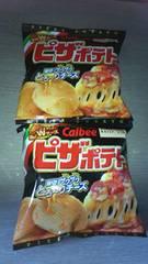 カルビー ピザポテト 25g×2袋激安1円スタ