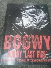 BOOWYスコアブックLAST GIGS