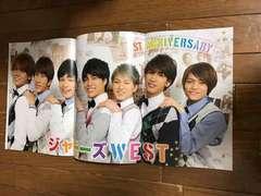 2015年6月号 Kis-My-Ft2 ジャニーズWEST ポスター ポポロ