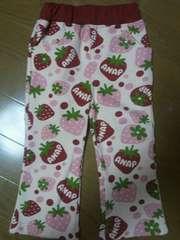 新品!アナップ。キッズ!苺柄ズボン★パンツ100cm