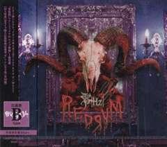 ◆零[Hz] 【REDЯUM -初回限定盤B TYPE-】 CD+DVD 新品 特典付き