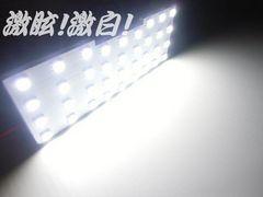 メール便OK!スズキ ハスラー MR31S LED ルームランプセット