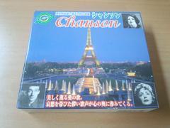 CD「シャンソン」3枚組45曲ピアフ イヴ・モンタン 愛の讃歌
