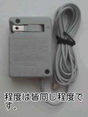 DSi〜New3DSLLまで純正中古充電器 JPN仕様 動作確認済み