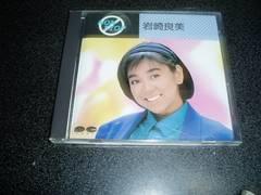 CD「岩崎良美/ノンストップ」アニメ タッチ 87年盤 ベスト 即決