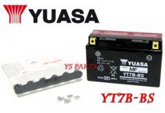 【正規品】ユアサバッテリーYT7B-BS GT7B-4マジェスティ250(4HC/SG01J/SG03J)