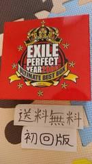 ☆超激安☆即決○送料無料○EXILEベストULTIMATE BEST BOX/7枚組