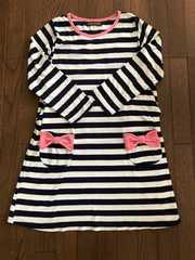 【赤すぐ】マタニティ M〜L  ルームウェア パジャマ 授乳服