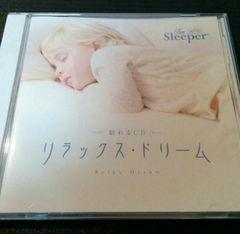 眠れるCD☆ミ トゥルースリーパー