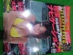 ローライダ—マガジンNo.69