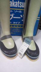 がまかつ 磯ブーツ フエルトソール ワイドタイプSサイズ旧製品 処分品