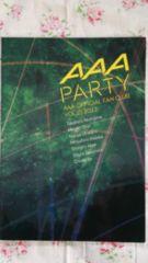 AAA party ファンクラブ会報誌 No15 2013