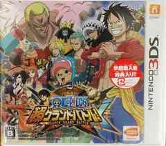 3DS/ワンピース 超グランドバトル!X