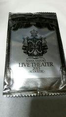 水樹奈々 LIVE THEATER カード