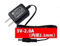 ACアダプター 5V-2A 内径2.1mm カメラ用 防犯 電源 バッテリー AV