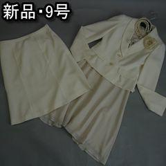 ≪新品♪9号≫入園入学にも♪3点セレモニースーツ♪133a