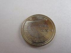 未使用 地方自治500円記念硬貨 千葉県