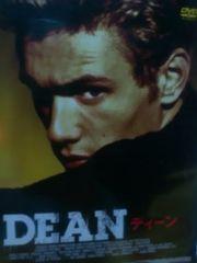 伝説の青春スター『DEAN ディーン』2001