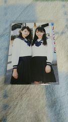 STU48 暗闇 滝野&土路生特典写真
