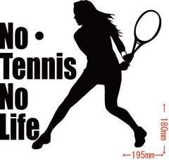 カッティングステッカー No Tennis No Life (テニス)・16