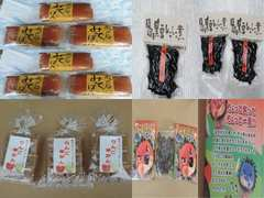 東北のお土産のお菓子が4種類20個のセットで10500円相当の出品