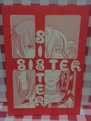 『SISTER  SISTER 』 「ゾンビ屋れい子」同人誌