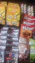 チョコ、クッキー詰め合わせ(^^)