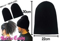 z81)大きいサイズ!無地ロングビーニー黒ブラックプレーンニット帽子B系ローライダー