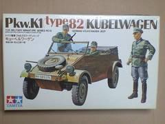 1/35 タミヤ ドイツ軍 フォルクスワーゲンジープ キューベルワーゲン
