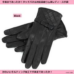 手首まであったかタッチパネル対応高級ラム革手袋レディース黒M