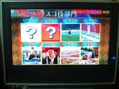 サンヨー LCD-20SX200 20インチ HDMI/D4端子 北海道〜関西まで送料込み