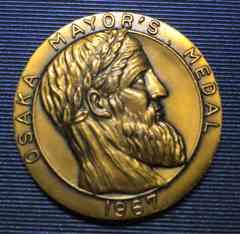 1967年 OSAKA MAYOR'S メダル