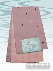 【和の志】浴衣に合わせて◇小袋帯◇ピンク系・三角ちらし◇23