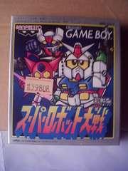 GB スーパーロボット大戦 ゲームボーイ 未使用品