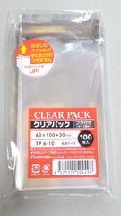 TP6-10サイズテープ付クリアパック75枚★OPP袋