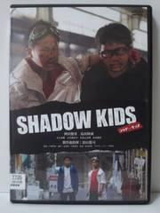 [DVD] SHADOW KIDS/シャドーキッズ レンタルUP