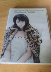 美品 沢尻エリカ  DVD  COLOR