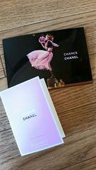 CHANEL チャンス ミニ香水 2ml