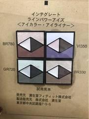 新品インテグレートラインパワーアイズ☆アイカラーGR720