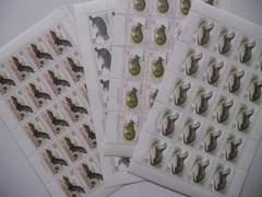 【日本郵便 記念切手】自然保護シリーズ 4シート 未使用