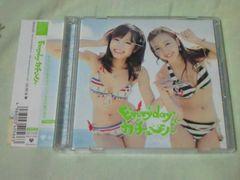 CD+DVD AKB48 Everyday、カチューシャ 初回限定盤Type-A