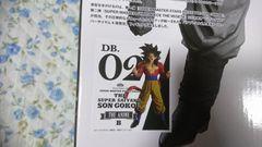 ドラゴンボール GT 悟空 一番くじ B賞 超サイヤ人4 ANIME フィギュア MSP