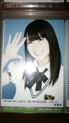 HKT48 後藤泉 BLT 2013 09-SKYBLUE29/107-C 生写真